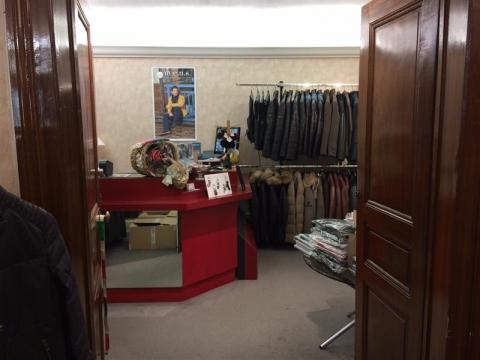 Vente Investisseur Commerces BLOIS - Photo 2