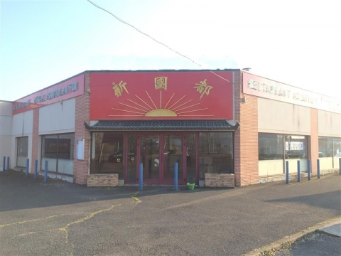 Vente Investisseur Commerces ROMORANTIN LANTHENAY - Photo 1