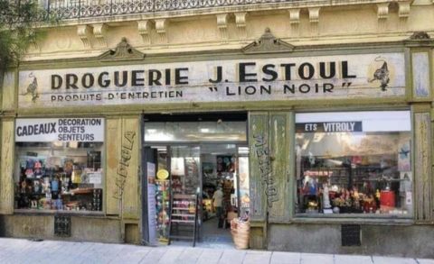 LOCAL COMMERCIAL - MONTPELLIER ECUSSON